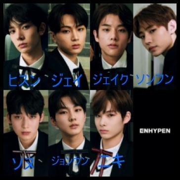 ENHYPENの画像 p1_22